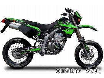 2輪 MDF ファイアーコンプリート 品番:P049-8823 グリーン カワサキ ディートラッカー 2004年~2007年 JAN:4580394144765