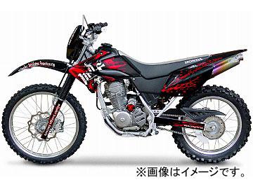 2輪 MDF ブラッディコンプリート P050-3919 レッド ホンダ XR230/MOTARD 2005年~2007年 JAN:4580394147940