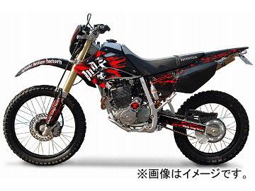 2輪 MDF ブラッディコンプリート 品番:P050-0446 レッド ホンダ SUPER XR250/BAJA MD30 2006年~ JAN:4580394146424