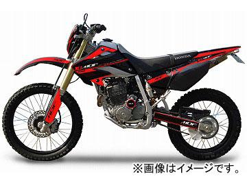 2輪 MDF アタッカーコンプリート 品番:P050-0430 レッド ホンダ SUPER XR250/BAJA MD30 2006年~ JAN:4580394146264