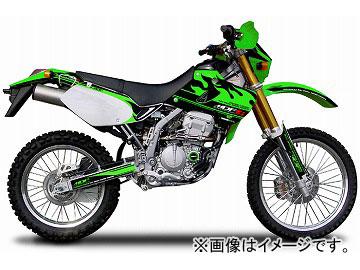 2輪 MDF ファイアーコンプリート 品番:P049-8895 グリーン カワサキ KLX250 ~2004年 JAN:4580394145489