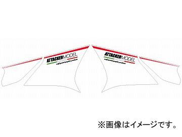 2輪 MDF アタッカー フロントサイド 品番:P060-1756 ホワイト ドゥカティ 899 パニガーレ JAN:4580394164381