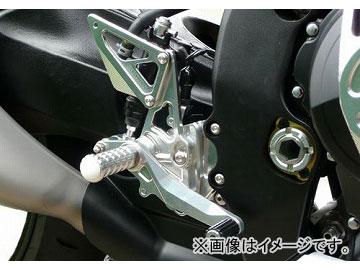 2輪 アグラス バックステップ 8ポジション P052-9196 シルバー スズキ GSX-R1000 2009年~2012年 JAN:4548664860098