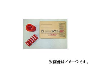 RS-R Ti2000ストレート サスペンション 6620T8 入数:1セット(2本)