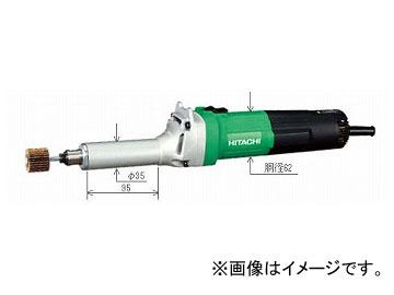 日立工機 電子ハンドグラインダ(低速形) GP5V
