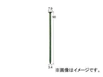 日立工機 針金連結釘 一般木材用 VS3490