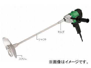 日立工機 かくはん機(低速高トルク形) UM22V