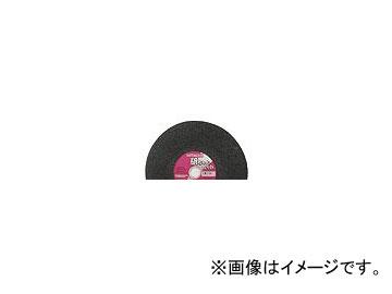 日立工機 別売部品 切断トイシ「研ちゃんカット」 軽天材・一般鋼材用 コードNo.0033-0126