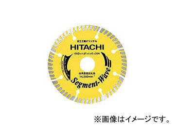 日立工機 ダイヤモンドカッター(スタンダードタイプ) [乾式]波形セグメント 125mm コードNo.0032-6267