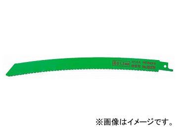 日立工機 湾曲ブレード(極厚物切断・重作業用) ブレードNo.254CW コードNo.0033-4745 入数:5枚