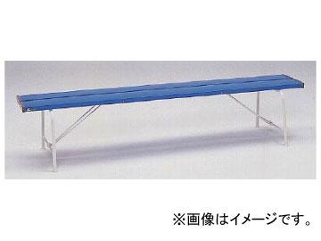 ユニット/UNIT ベンチ(背なし) 青 品番:376-80
