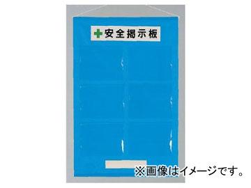 ユニット/UNIT フリー掲示板 A4ヨコ用・青 品番:464-07B