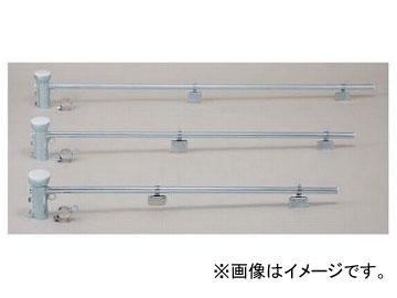 ユニット/UNIT フラッグホルダー 上段用(大) 品番:372-27A