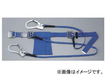 ユニット/UNIT ダブル帯ロープ式安全帯(標準型)(ST#510-EST-50A-W(TS-2A)) 品番:378-64A