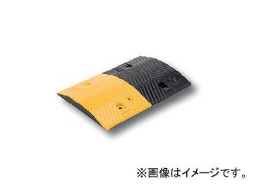 ユニット/UNIT 減速くんTYPE4(本体部) タイプ:アスファルト用,コンクリート用