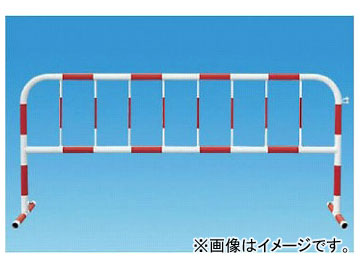 ユニット/UNIT カラーパイプバリケード 白/赤 品番:386-001
