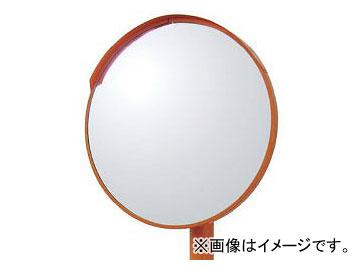 ユニット/UNIT カーブミラー Aタイプ(一面鏡) 600mmφ ポール付 品番:384-21