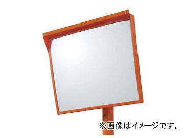 ユニット/UNIT カーブミラー Bタイプ(一面鏡) 600×800mm ポール付 品番:384-29