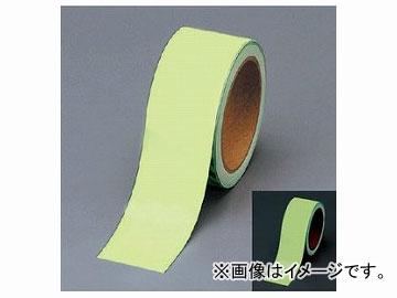 ユニット/UNIT 蓄光テープ 50mm幅 品番:824-51