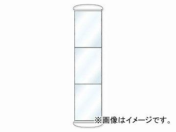 ユニット/UNIT ポケット式たれ幕 3連 品番:820-703
