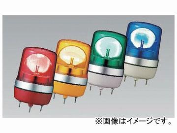 ユニット/UNIT 小型パワーLED回転灯 AC100V カラー:緑,青