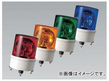 ユニット/UNIT 中型回転灯 AC100V カラー:赤,黄,緑,青