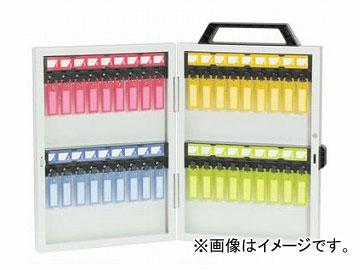 ユニット/UNIT ダイアル式キーボックス(携帯用) 36個用 品番:860-63