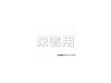 ユニット/UNIT 路面表示シート 文字 来客用 500×500 文字色:白,黄