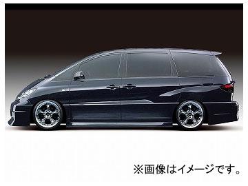 アドミレイション サイドステップ(ドアパネル付) トヨタ エスティマ ACR/MCR30・40 後期 2003年05月~2005年12月