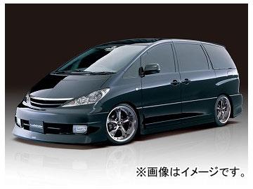 アドミレイション フルキット(3セット) トヨタ エスティマ ACR/MCR30・40 後期 2003年05月~2005年12月