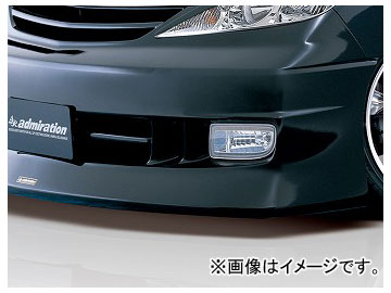 アドミレイション フォグランプ トヨタ エスティマ ACR/MCR30・40 後期 2003年05月~2005年12月
