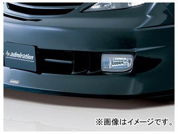 アドミレイション フォグランプ トヨタ エスティマ ACR/MCR30・40 前期 2000年01月~2003年04月