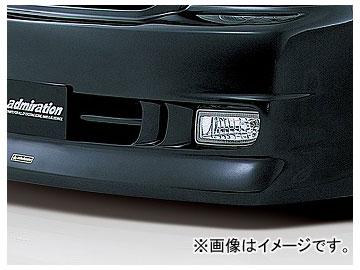 アドミレイション フォグランプ トヨタ ノア AZR60・65 後期 2004年08月~2007年05月