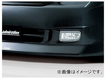 アドミレイション フォグランプ トヨタ ヴォクシー AZR60・65 前期 2001年11月~2004年07月