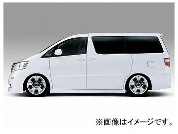 塗装済(ホワイトパールマイカ042) MNH/ANH10・15 MZ・MX・AX 前期 アドミレイション サイドステップ アルファード トヨタ セレブレイト