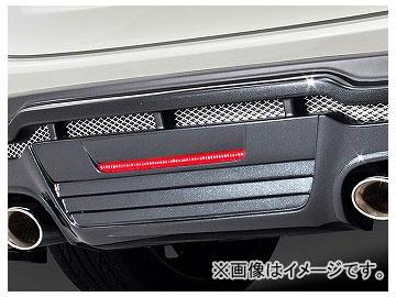 アドミレイション ベルタ LEDローマウントランプ マツダ CX-5 KEEFW/KE5FW/KE5AW/KE2FW/KE2AW 前期/後期 2012年02月~