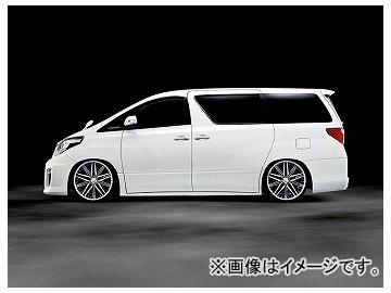 アドミレイション ベルタ サイドステップ トヨタ アルファード GGH/ANH20・25 後期 S・SR 2011年11月~