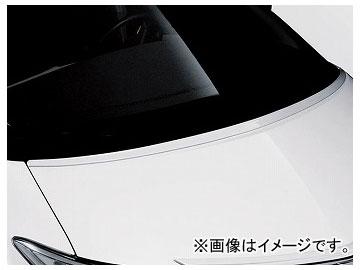 アドミレイション フードスポイラー 素地 トヨタ エスティマ ハイブリット AHR20W 中期/後期 2009年01月~