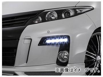 アドミレイション デポルテ クリスタルハイパー3WAYデイライトキット 塗装済(ブラック202) トヨタ エスティマ GSR/ACR50・55/AHR20W 後期 2012年05月~
