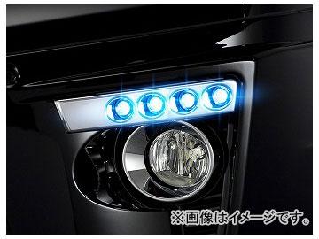 アドミレイション デポルテ LEDスポットKIT 4連 LED球色:ホワイト,ブルー トヨタ ヴェルファイア GGH/ANH20・25/ATH20 後期 2011年11月~