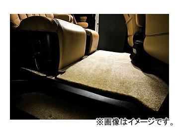 アドミレイション アルタモーダ ラグマット グランドプラチナム ラゲッジL GRWT032B-III トヨタ アルファード GGH/ANH20系 後期 2011年11月~