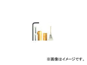 アーム産業/ARM ボルトカッターオプション 替刃セット BCCJ-16 JAN:4981116241159