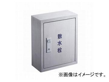 三栄水栓/SANEI カギ付散水栓ボックス(壁面用) R81-2-245X200 JAN:4973987889431