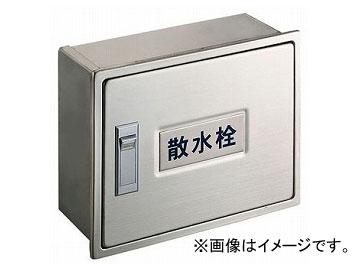 三栄水栓/SANEI 散水栓ボックス(壁面用) R81-3-190X235 JAN:4973987889455