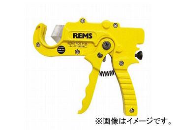 三栄水栓/SANEI 樹脂管カッター R3980 JAN:4973987869211