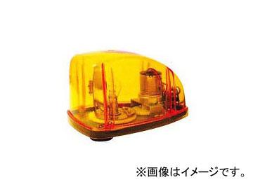 エスワイエス/SYS 回転灯(マグネット式) 12V35W 黄 呼称:SY8-12Y 品番:000820