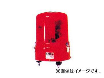 送料無料 エスワイエス SYS 回転灯 φ166ボルト固定式 蔵 呼称:SY26-12R 品番:002630 赤 好評 12V45W