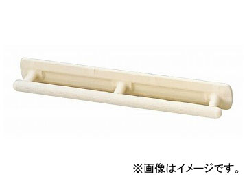 アロン化成 安寿 台座付住宅用手すり(ユニットバス用) UB-600 ホワイト 535-310 JAN:4970210030240