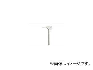 アロン化成 安寿 S-はねあげR-2ひじ掛け支柱(内支柱・右) 591905