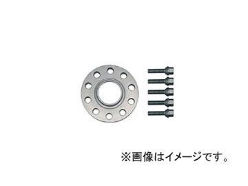 H&R 変換スペーサー 20mm DRタイプ [5/112 ハブ66.5]⇔[5/112 ハブ57.1 ] 4055665571 VW用